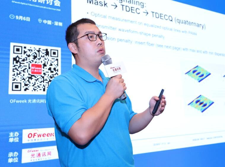 泰克科技刘剑:泰克在100G/200G/400G的解决方案