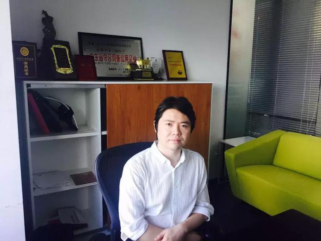 中视典CEO陈焱磊:VR教育市场乱象不断