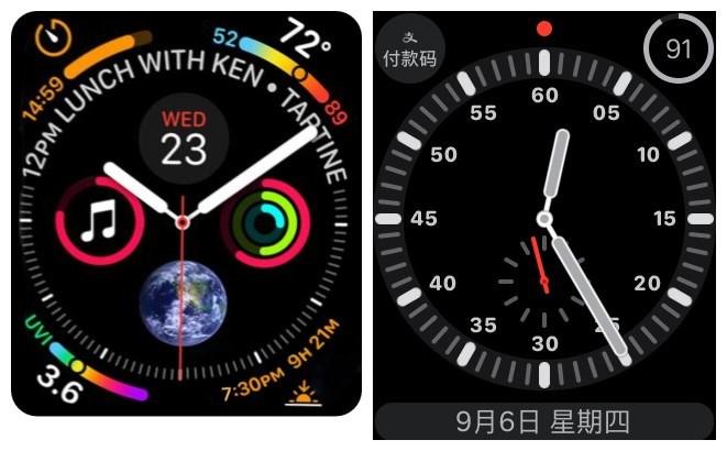 苹果Apple  Watch  Series  4首张表盘截图曝光:功能很丰富
