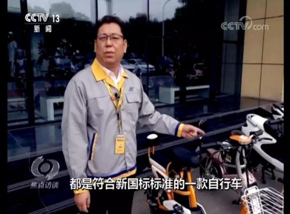 """新日快人一步,""""清朗2号EB""""荣获中国质量认证中心首张电动自行车3C认证"""