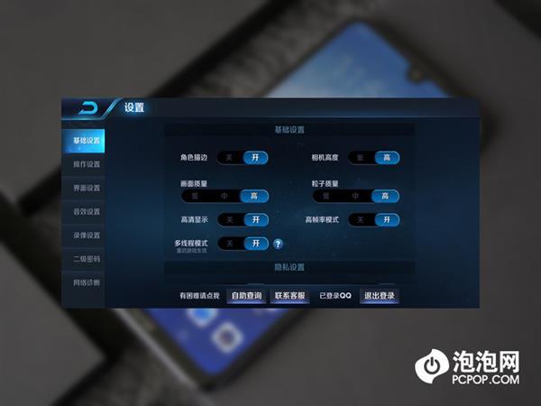 荣耀8X Max上手:5000mAh电池加持 1499元起