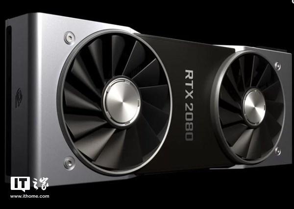 新血液加入:美光开始向GeForce RTX显卡供应GDDR6显存
