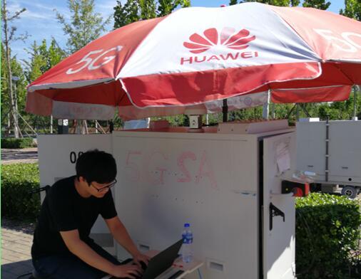 华为打通国内首个基于3GPP标准的SA组网下5G First Call