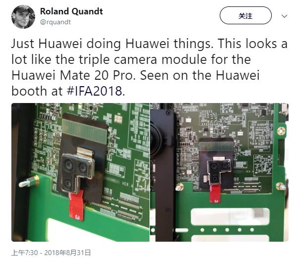 """用上2K OLED屏幕?Mate 20 Pro让人""""浴霸""""不能"""