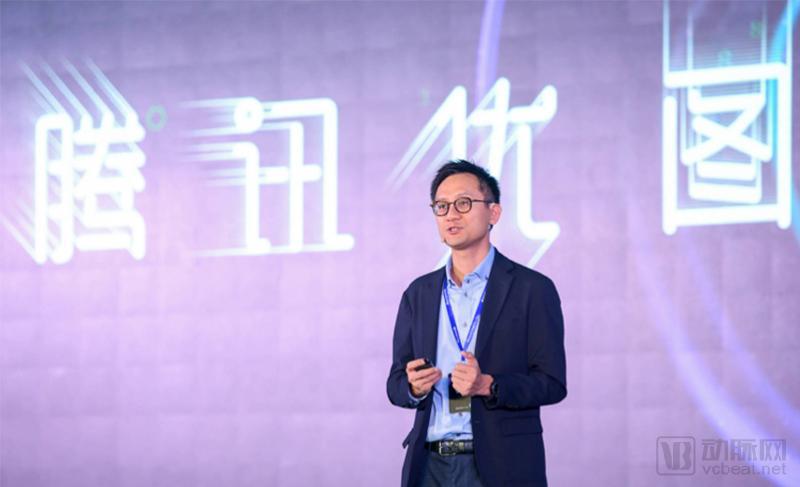 """腾讯优图升级为腾讯计算机视觉研发中心,加速""""AI+医疗""""等方向研究"""