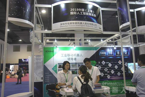 佳顺机器人:AGV发展迅猛,行业标准待建