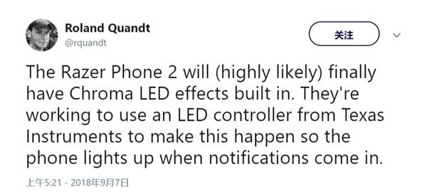 Razer Phone 2有望加入Chroma LED光照系统