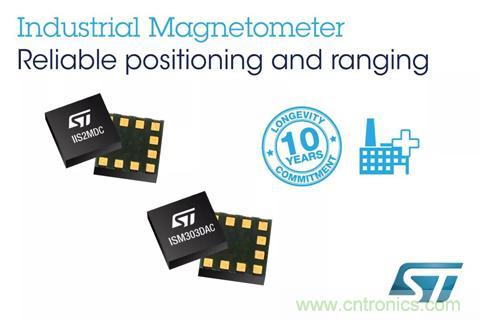 ST推出工业级传感器IIS2MDC和ISM303DAC