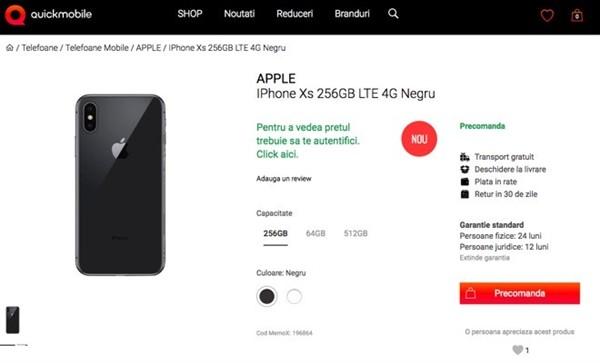 苹果发布会前瞻:新品最多,双卡iPhone如箭在弦?