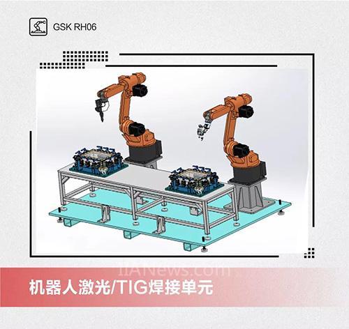 活力智造 GSK系列工业机器人篇