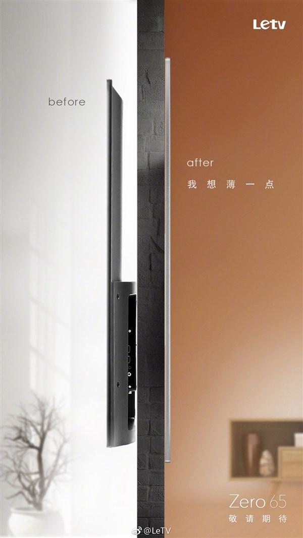 """乐视电视不死,官方预告新品""""Zero65"""""""