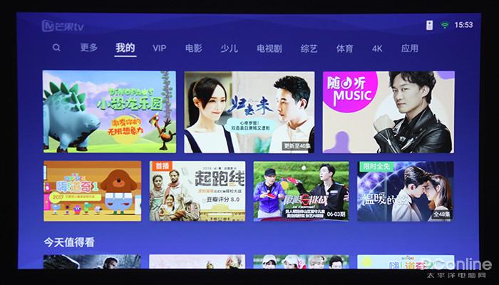 智能微投产品销量暴增 融合产物激光电视成为市场主角