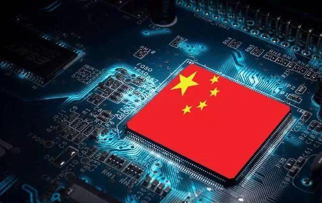 """华为引领""""中国芯"""" 核心技术自主才不会受制于人"""