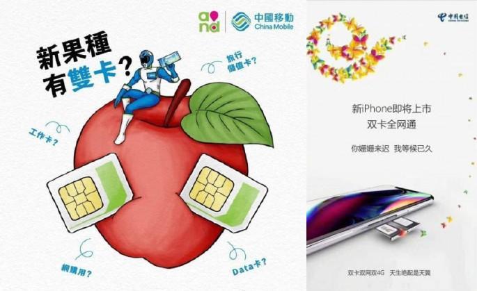 联通海报的设计风格也与苹果发布会邀请函的风格一致,不过圆环的周围图片