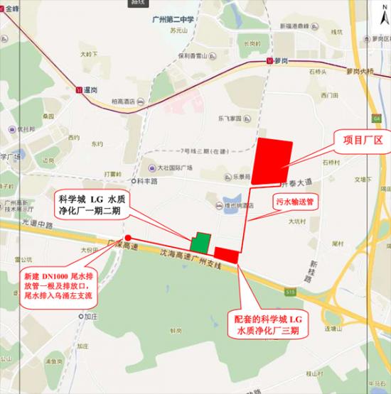 广州环保局公布乐金广州OLED项目环评报告