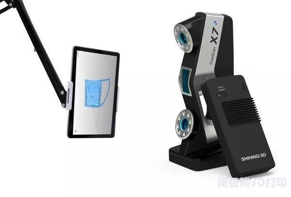 先临三维推出全新无线激光手持3D扫描仪FreeScan X5+和X7+