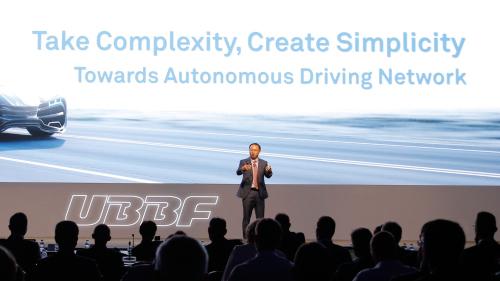 华为汪涛:迈向自动驾驶网络时代