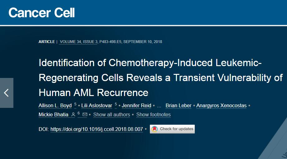 研究发现白血病复发的新原因,不是癌症干细胞