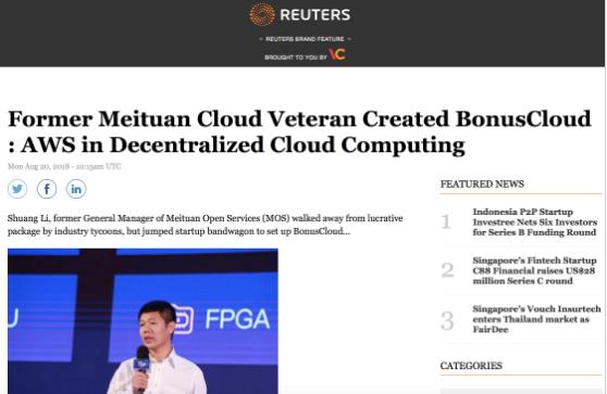 美团云前掌门入局区块链,BonusCloud要做去中心化云计算的AWS