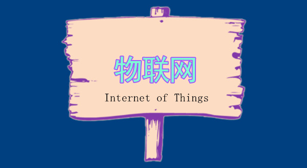 2024年5G物联网模块销量将超越4G