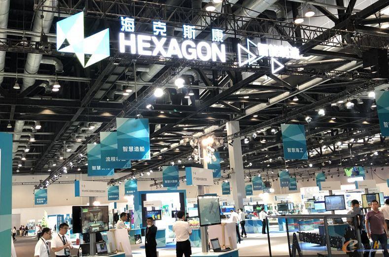 海克斯康全球用户大会五大亮点
