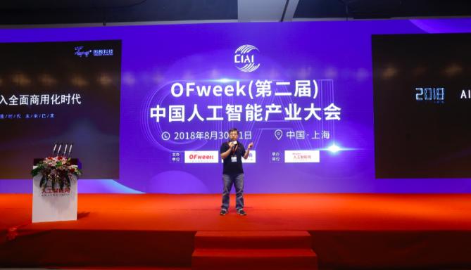 专访图麟科技联合创始人张勋:AI商用化时代,图麟科技率先抢占工业赛道