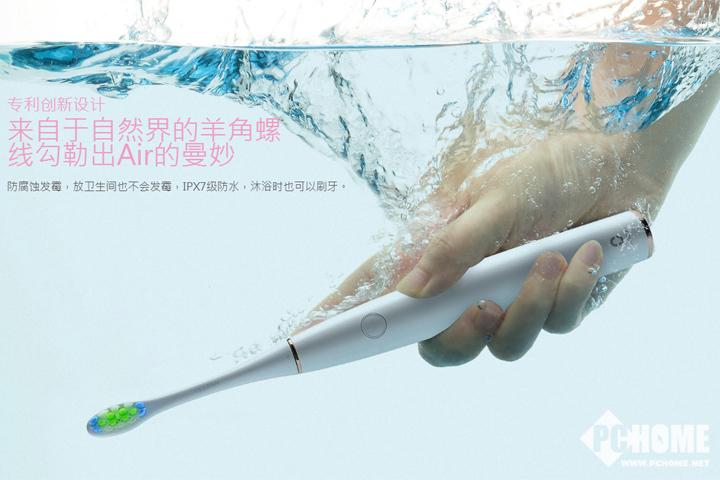 美白洁齿的秘密 Oclean Air智能牙刷深度评测