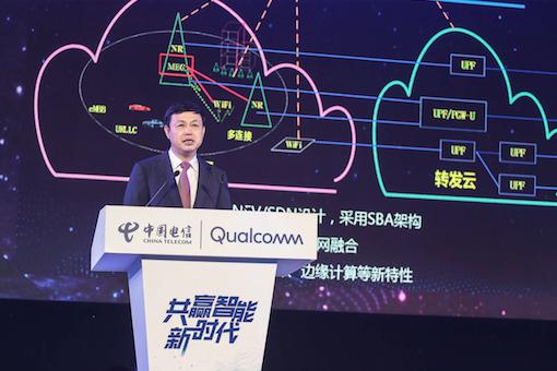 当中国电信向5G说hello时 都构想了什么样的未来