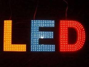 受关税影响 多家LED公司注册送白菜网涨价