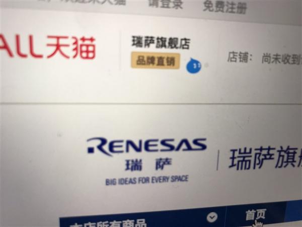 多家国际芯片巨头入驻天猫:阿里或在杭州云栖宣布重磅消息