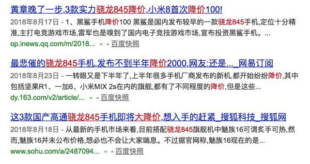 麒麟980、苹果A12相继发布,荣耀Magic2抢跑安卓阵营