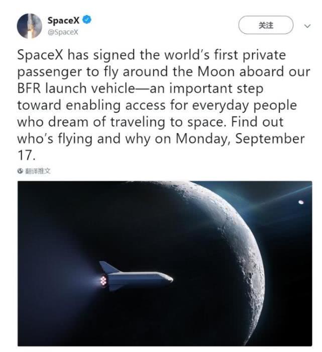 SpaceX:已签下全球首位绕月飞行私人乘客