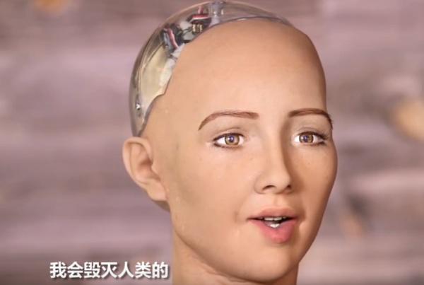 人工智能施害妄想症是病,得治