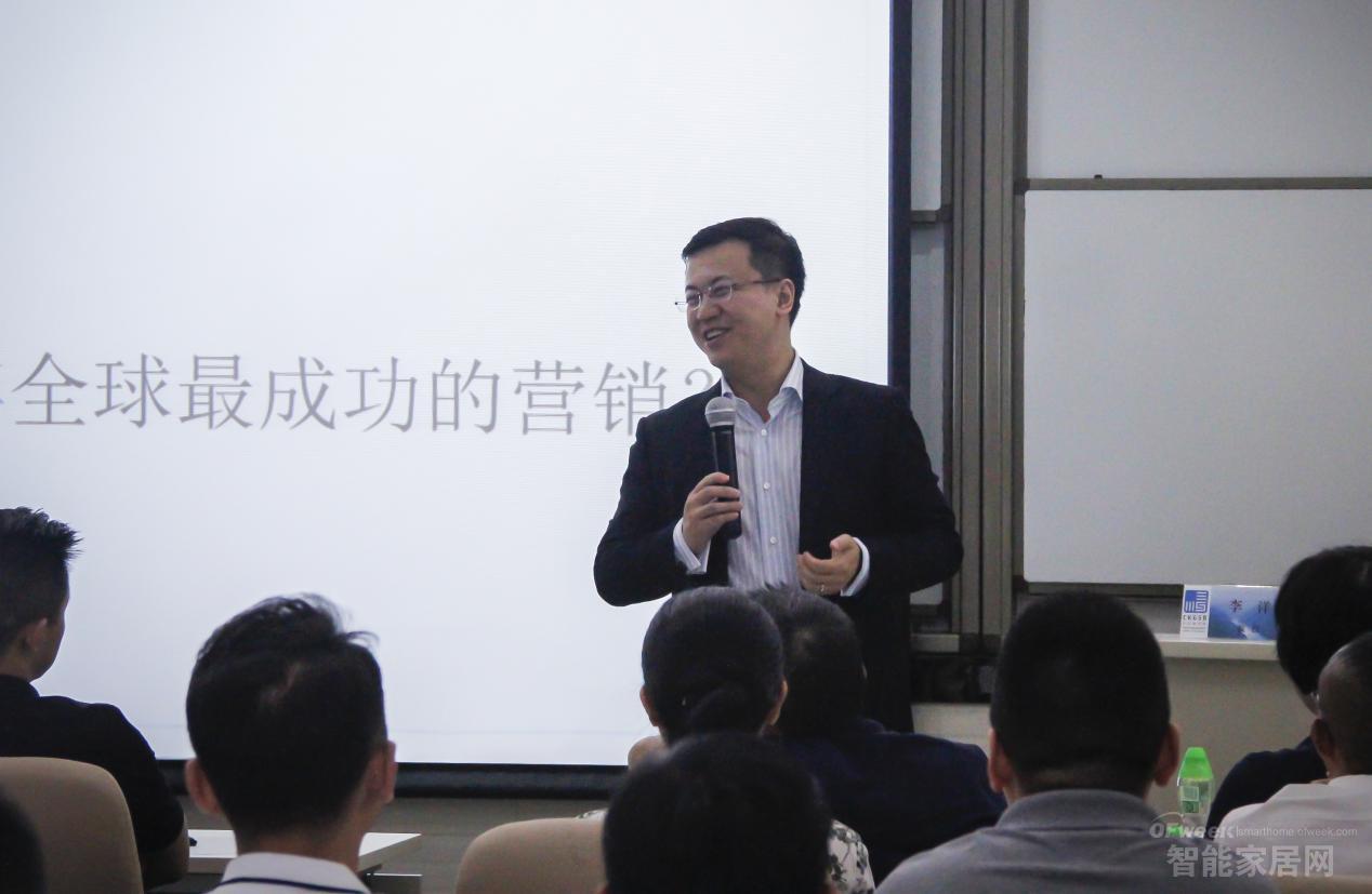 长江商学院教授李洋:企业如何进行品牌建设和精细化营销