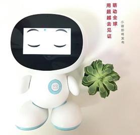 小萌智能教育机器人惊艳亮相中日韩产业博览会