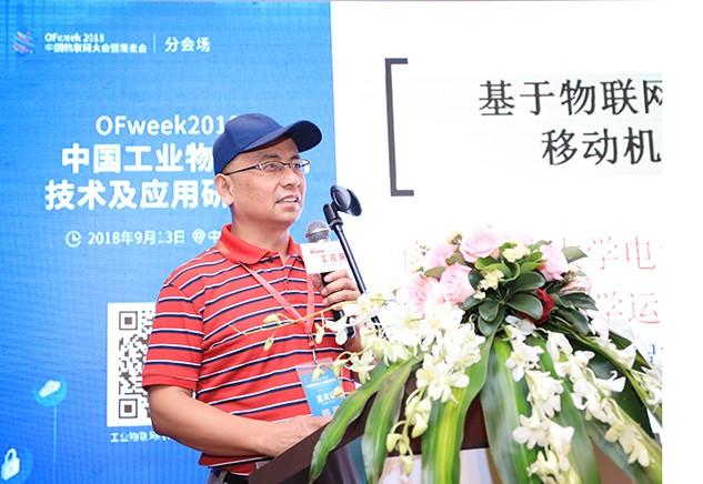 南京工业大学舒志兵:定位技术是移动机器人的关键