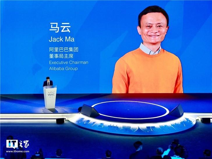 马云谈AI:机器有芯片,但人有心