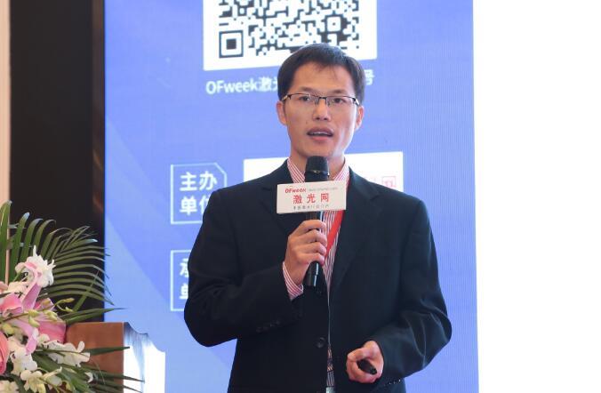 中国科学院上海光学精密机械研究所研究员杨上陆:先进激光技术助力汽车轻量化