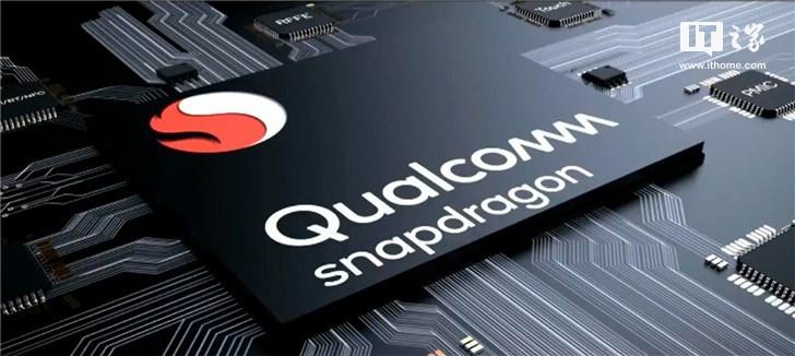 高通骁龙1000性能曝光:拥有超85亿个晶体管,超过苹果A12
