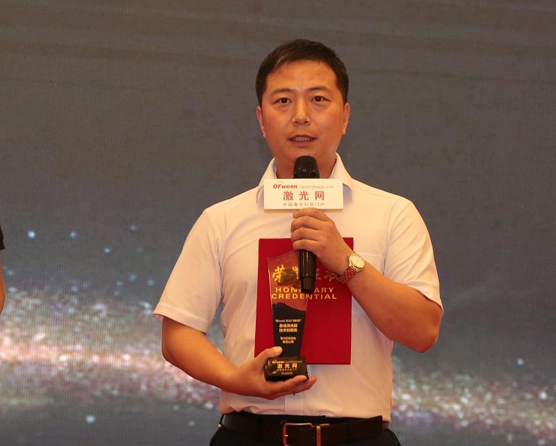 贝林激光荣获OFweek 2018中国激光行业年度评选最佳激光器技术创新奖