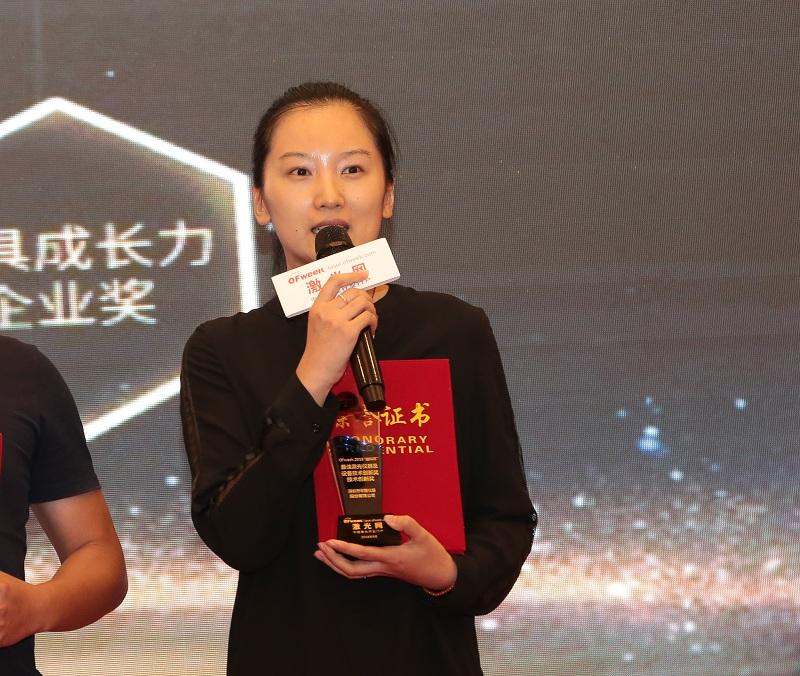 阿帕奇荣获OFweek 2018中国激光行业年度评选最佳激光仪器及设备技术创新奖