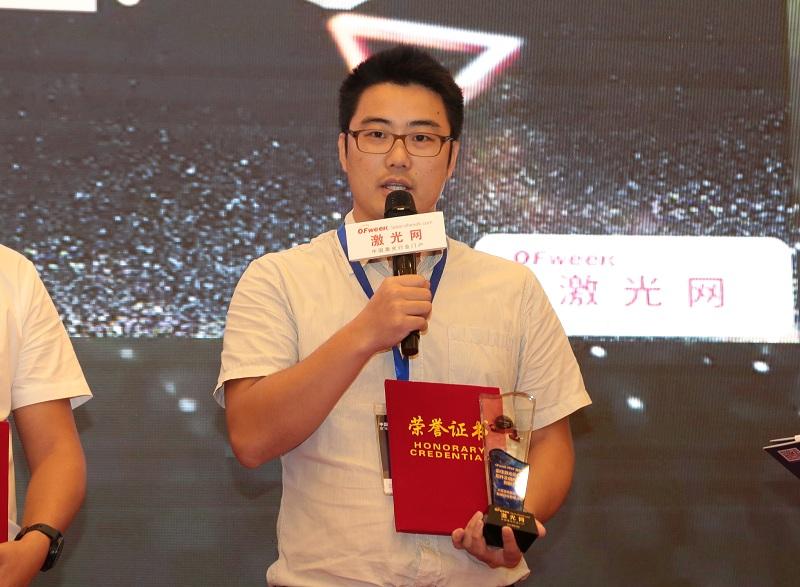 大族激光荣获OFweek 2018中国激光行业年度评选最佳激光元件、配件及组件技术创新奖