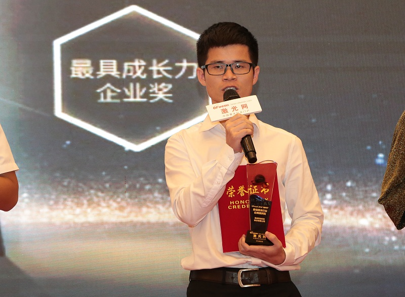英诺激光荣获OFweek 2018中国激光行业年度评选最佳激光行业应用案例奖
