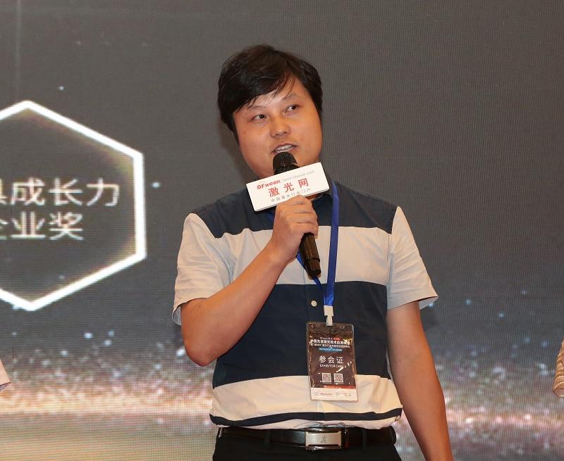 诺派激光荣获OFweek 2018中国激光行业年度评选最具成长力企业奖
