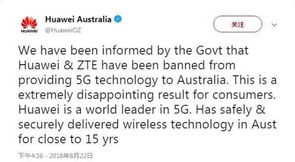 华为中兴被禁参与印度5G试验,官方正式给出回应