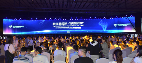 2018世界物联网博览会昨日在无锡圆满落幕