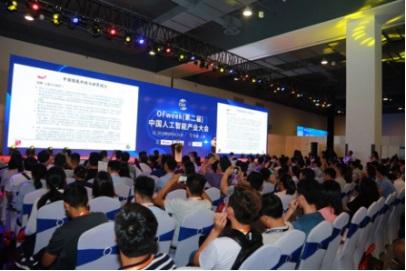精彩回顾|2018中国(上海)国际人工智能展览会落幕!