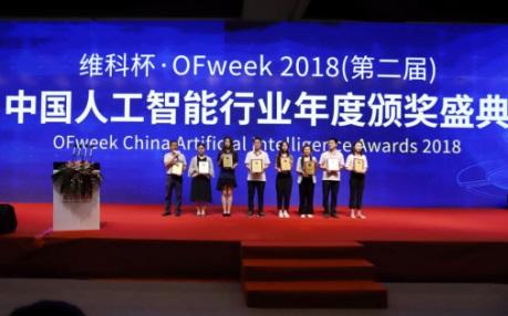 精彩回顾|2018中国(上海)国际人工智能展览会完美落幕!