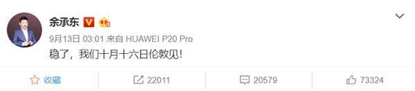 """华为Mate 20双卡双通首次泄密:新iPhone""""乞丐版""""双卡双待情何以堪"""