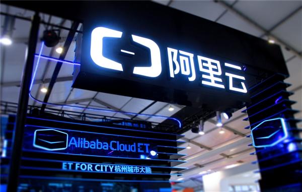 阿里推出杭州城市大脑2.0:实时监控110多万辆汽车